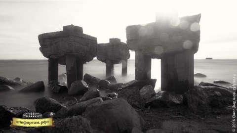 Свайное основание у форта Риф