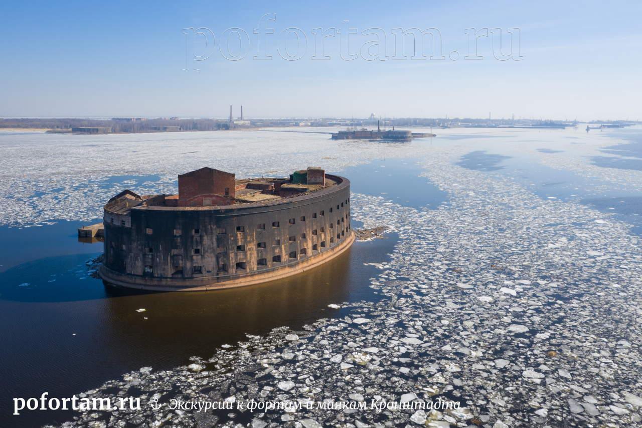 Форт Император Александр І