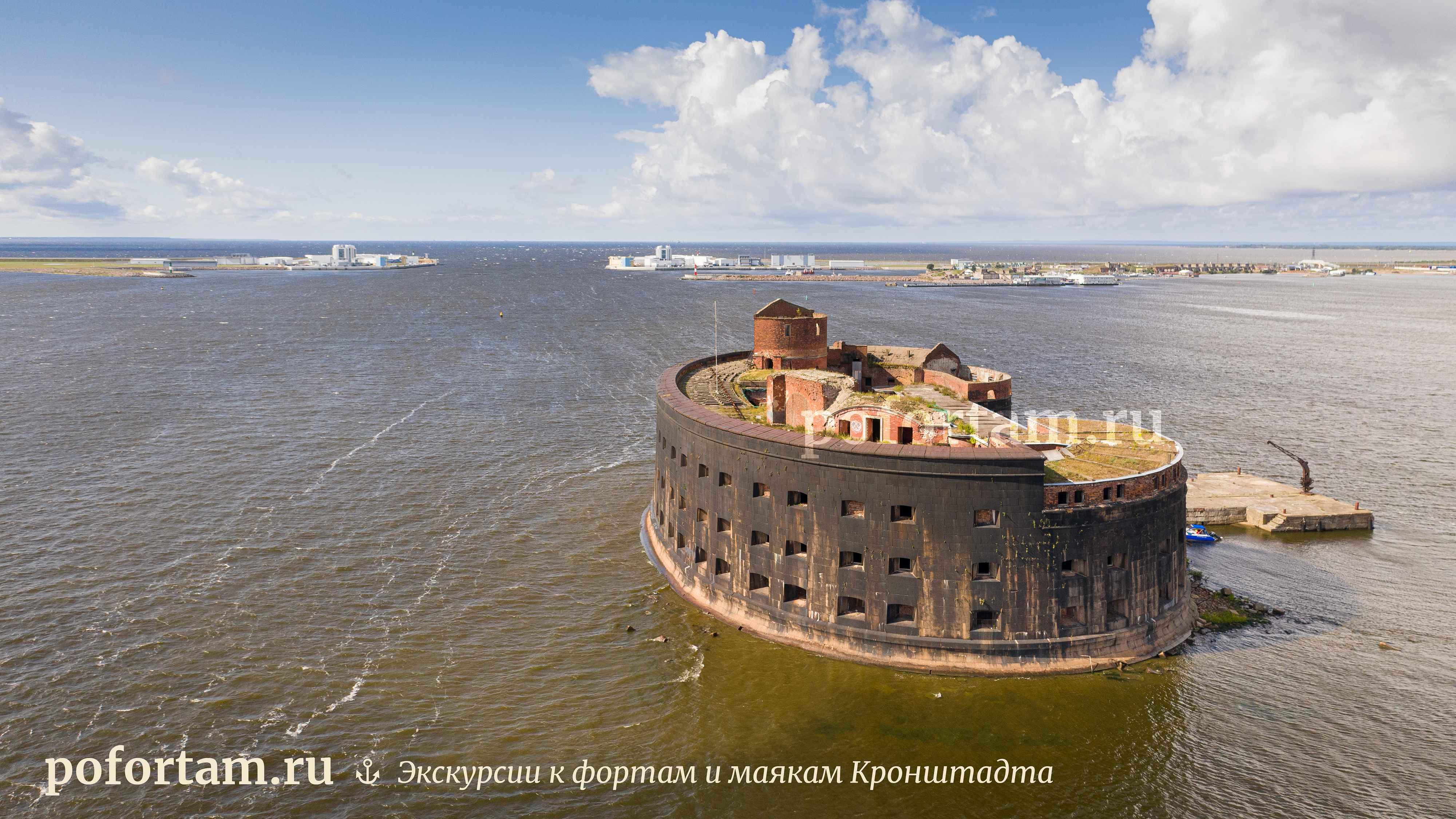 Форт Александр: фото сверху 4k