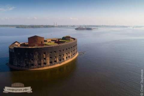 Форт Александр І (Чумный)