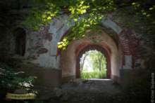 Арка на форту Зверев