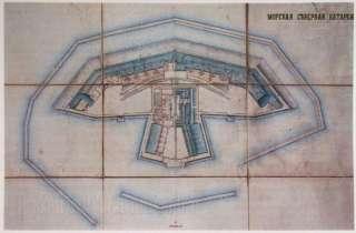 План форта Зверев из книги «Кронштадтская крепость»