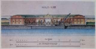 Фасад форта из книги «Кронштадтская крепость»