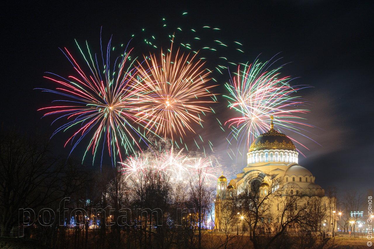 Новогодний салют в Кронштадте 2020