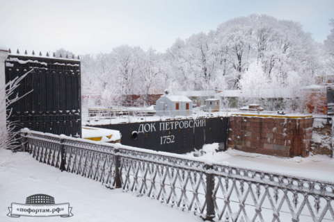 Кронштадт зимой: Сухой док Петра Великого