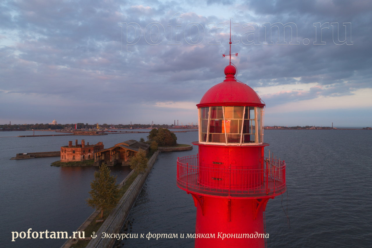 Задний створный маяк «Николаевский»