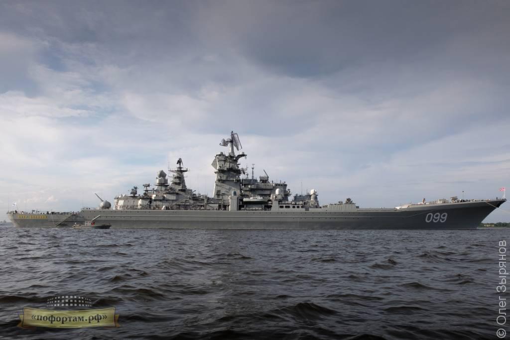 ТАРКР Пётр Великий в Кронштадте