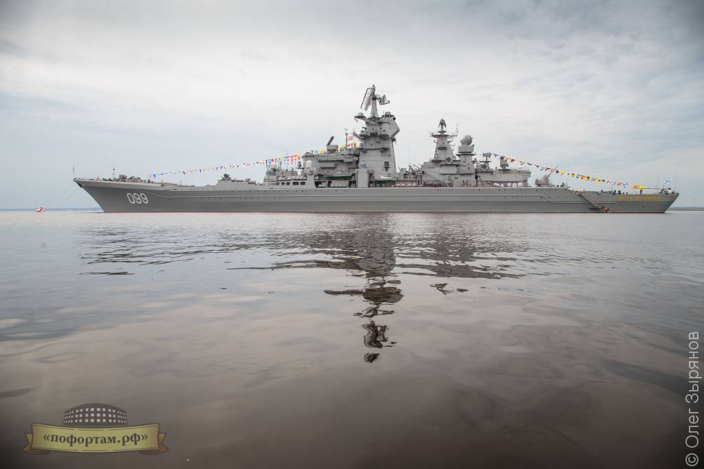 ТАРКР Пётр Великий в Кронштадте.