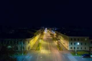 Проспект Ленина сверху