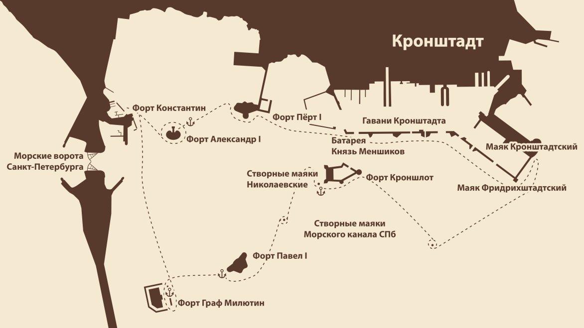 Маршрут большой морской экскурсии по фортам и маякам Кронштадта