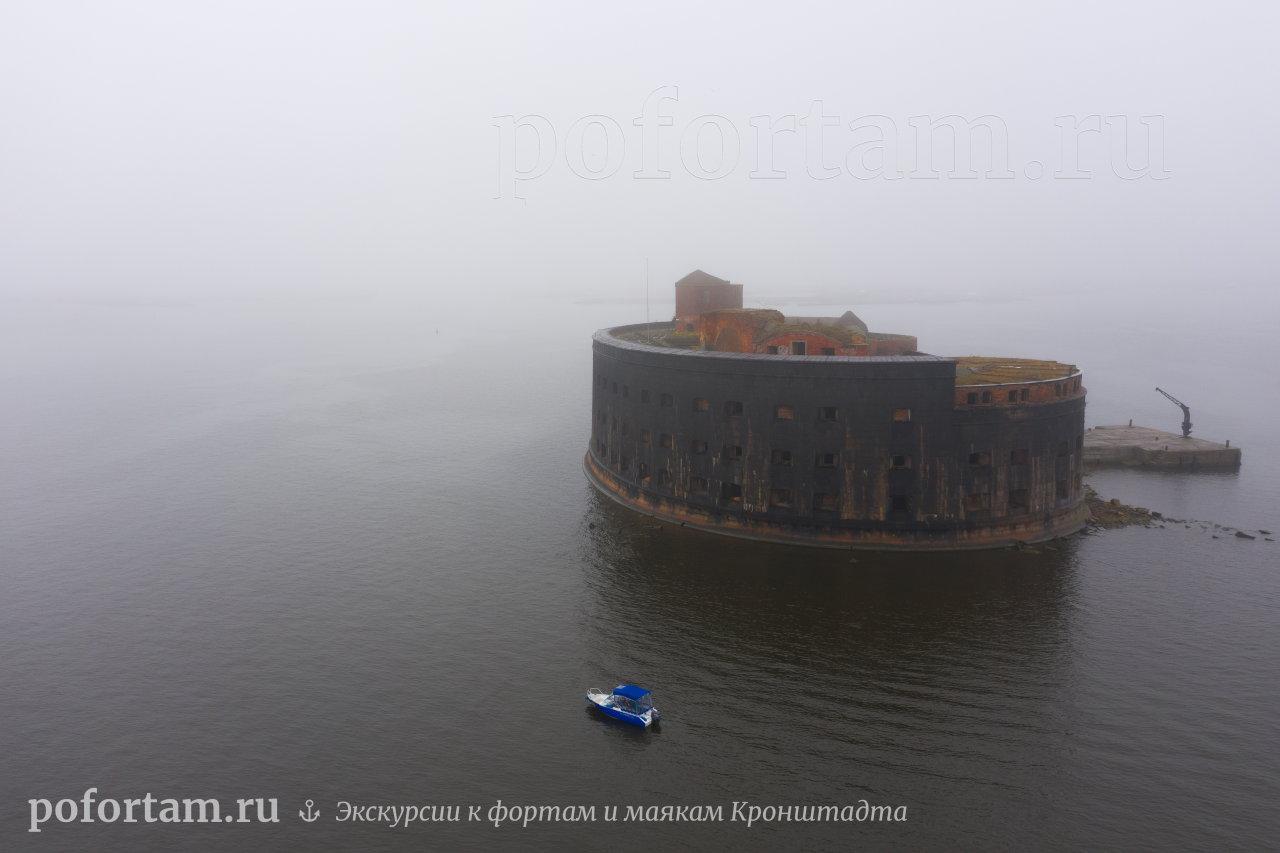 Форт Александр І: туман