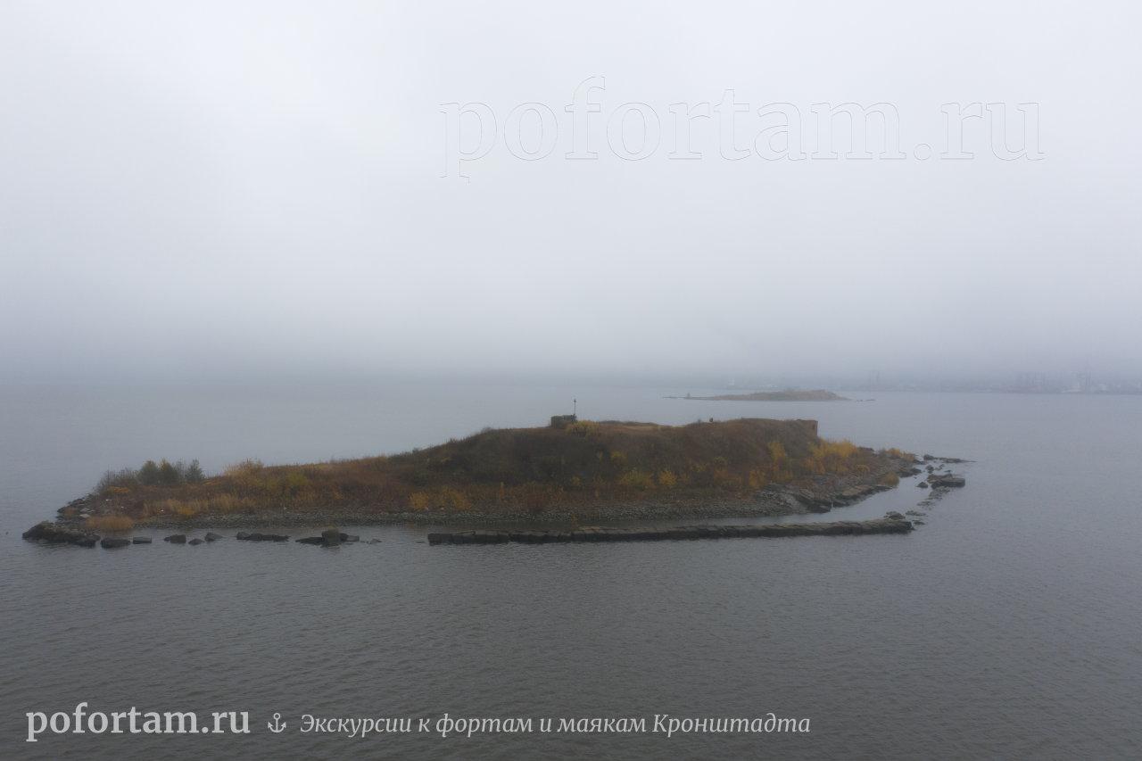 Форт Южный №2 в тумане