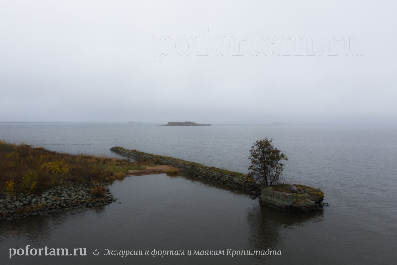 Форт Южный №1 в тумане